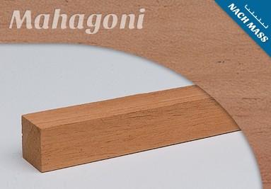 Sipo Mahagoni